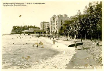 BVD 14-1-31-22 royal hawaiian hotel Tai Sing Loo photo_750_150wm-KamehamehaSchoolsArchives