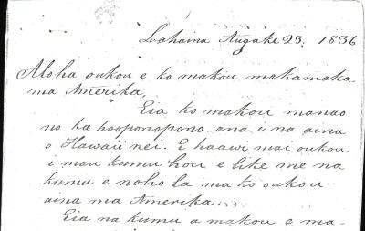 Chiefs to Mission (Send Teachers-Farmers) Aug 23 1836-400
