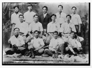 Chinese_Baseball_Team-Hawaii-LOC