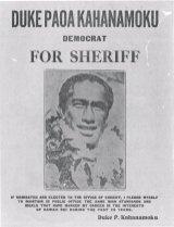 Duke Kahanamoku for Sheriff