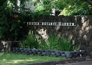 Foster_Botanical_Garden-sign