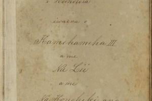 The Great Māhele: The Origin Of Hawaiian Land Titles