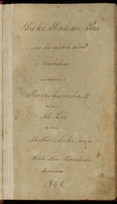 Great-Mahele-Book