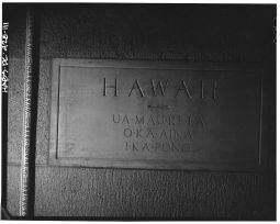 Hawaii Memorial Stone-Washington Monument-LOC