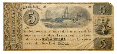 Hawaii_Banknote_5_Dollars_c_1839