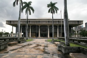 Hawaiʻi State Capitol