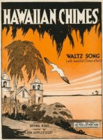 HawaiianChimes