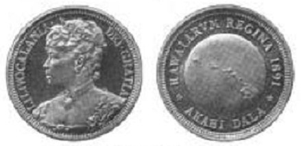 Hawaiian_1891_dollar_coin