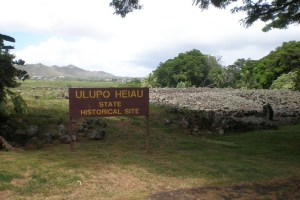 Ulupō Heiau