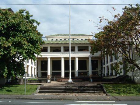 Hilo_Federal_Building