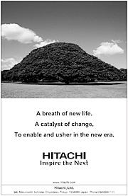 Hitachi_advertisement