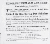 Honolulu Female Academy-PCA-April_13,_ 1867