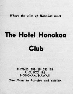 Hotel-Honokaa-Club-1958 Honokaa High School yearbook advertisement