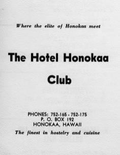 Hotel-Honokaa-Club-1958 Honokaa High School yearbook advertisement
