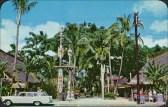 International_Market_Place-early_entrance-1957