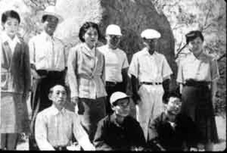 Japanese Consulate Staff-Honolulu-(NationalArchives)