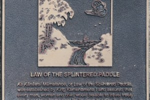 Kānāwai Māmalahoe – Law of the Splintered Paddle