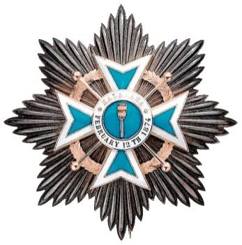 Kalakaua-KnightsGrandCross