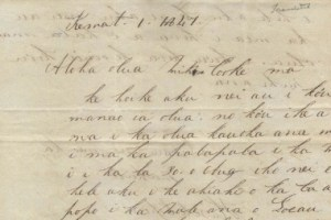 Aliʻi Letters Kalama to Cookes (September 1, 1847)