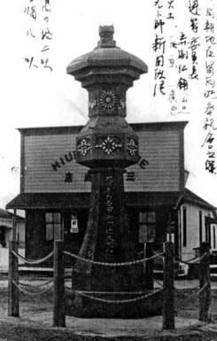 Kapaa_Stone-Lantern
