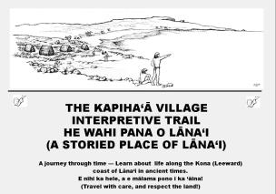 Kapihaa_Brochure_Cover