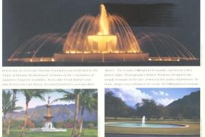 Kapiʻolani Park Fountain