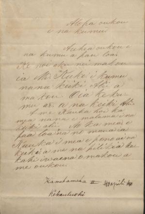 Kauikeaouli_Letter_Asking_Cooke_to_Teach_at_Chiefs_Childrens_School_1839