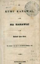 Ke_Kumu_Kanawai-Constitution-1840