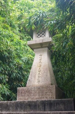 Kepaniwai Park and Heritage Gardens Japanese
