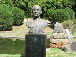Kepaniwai Park and Heritage Gardens - Sun Yat-sen