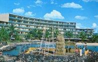 King_Kamehameha_Hotel-(the_former_hotel)-1960s-1970s