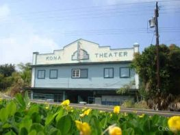 Kona Theater