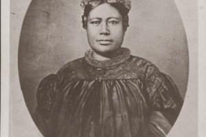 Kaʻōleiokū