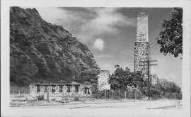 Kualoa-Sugar_Mill_Ruins-1940
