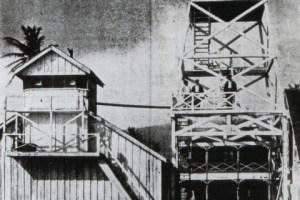 Lāhainā Lighthouse