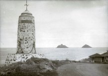 Lanikai_Monument-(gokailuamagazine)-1925