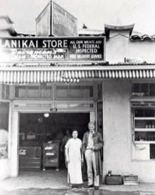 Lanikai_Store-Foodland