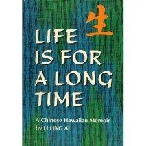 Life_is_a_Long_time-Li_Ling_Ai-Memoir-Book_Cover