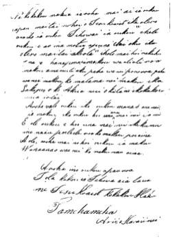Liholiho - ABCFM Mar 18, 1823-2