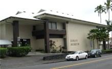 Lyman_Museum,_Hilo