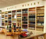 Maui's_Winery