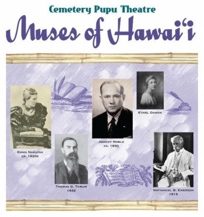 Mission Houses Museum - Cemetery Pupu Theatre - Muses of Hawaii