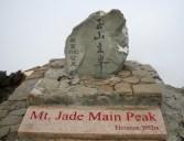 Mt Jade Park Monument-Yushan