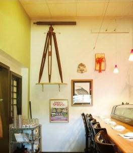 Natsunoya Tea-House