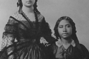 Pākī Sisters