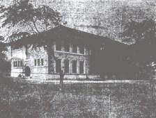 Princess Kaiulani School-PCA