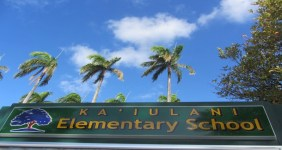 Princess Kaiulani School Sign-Kaiulani School