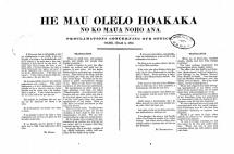 Proclamation-Kinau-Kuhina Nui-July 5, 1832