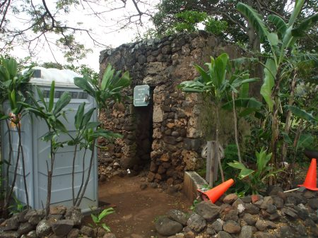 Remains_of_Belfry_Kaahumanu_Church
