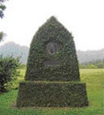 Rice_Monument-(TGI)